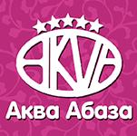Аква Абаза